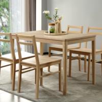 AHOME A家家具 Y209-120 餐桌椅组合 一桌四椅
