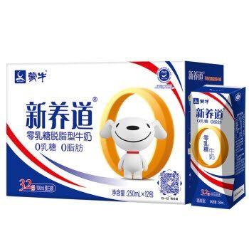 蒙牛 新养道 零乳糖牛奶(脱脂型)250ml*12盒