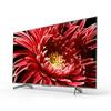SONY 索尼 KD-65X8500G 65英寸 4K 液晶電視