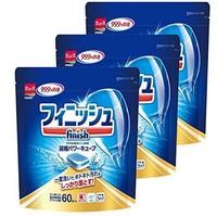 大道至简 篇五:洗碗机 选购、安装 完全手册