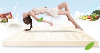 PARATEX H1 纯天然乳胶床垫 180*200*7,5cm