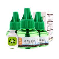 巴比诺 电热蚊香液 3瓶+1器
