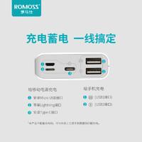 ROMOSS 羅馬仕 sense4 mini 移動電源 10000mAh