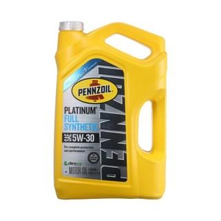 PENNZOIL 鹏斯 全合成机油 Platinum 5W-30 SN 5QT 美国原装进口 黄桶
