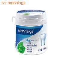 mannings 萬寧 美白牙素潔牙粉 100g *2件