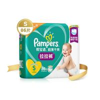 13日8点、再降价:Pampers 帮宝适 婴儿拉拉裤 S86片 *4件