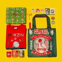 新品预售:密扇X麦提莎 灵丹妙药礼盒(灵丹T恤+妙药手提包+灵丹药储物盒)