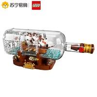 LEGO 乐高 Ideas系列 典藏瓶中船 21313 塑料玩具