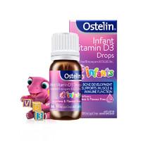新人专享:Ostelin 奥斯特林 儿童维生素D3滴剂 400IU
