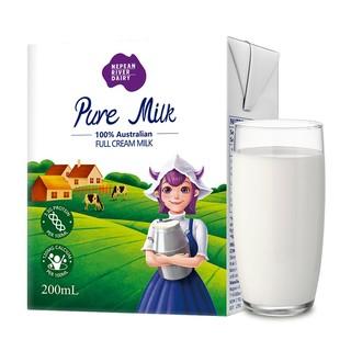 尼平河 全脂 纯牛奶 200ml*24盒