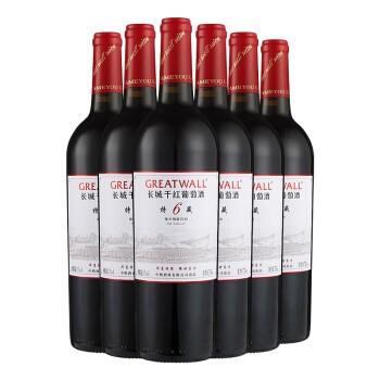GreatWall 长城 耀世东方 特藏6 橡木桶解百纳干红葡萄酒 750ml*6瓶