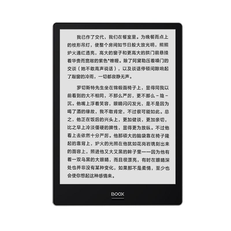 ONYX 文石 BOOX Note Pro 10.3英寸 电纸书 电子墨水屏