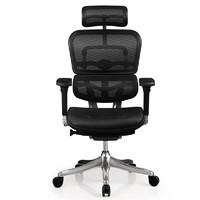 23日0点:Ergonor 保友办公家具 金豪+E 人体工学电脑椅