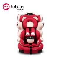 移动专享:路途乐 路路熊A 儿童安全座椅 适用 9KG-36KG 约9个月-12岁
