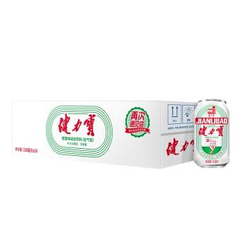 健力宝 经典纪念罐 运动饮料 橙蜜味 330ml*24瓶