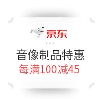 促銷活動 : 京東 初春鉅惠尚新 影視音像制品特惠