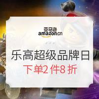 促销活动:亚马逊中国 ?#25351;?#36229;级品牌日
