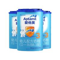 Aptamil 爱他美 幼儿配方奶粉 3段 800g 3罐