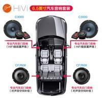 HiVi 惠威 汽车音响 前后门6.5英寸 C3000 CF260II套装喇叭