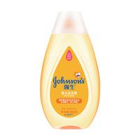 強生(Johnson)嬰兒洗發露200g(無淚配方)兒童洗頭發水寶寶洗發液 *3件
