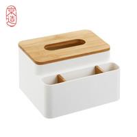 京东京造 多功能收纳 简约纸巾盒