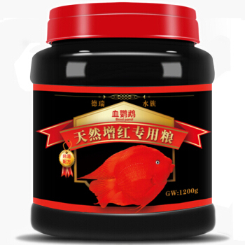 德瑞水族 血鹦鹉鱼增红增色饲料 红鹦鹉发财鱼锦鲤鱼食 热带观赏鱼鱼粮1200g