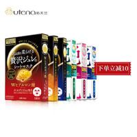 utena佑天蘭黃金果凍+艷肌面膜套裝6盒21片(瑩潤嫩膚 彈力緊致)日本面膜