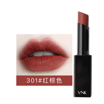 VNK 暗夜之吻口红 301#红棕色 3g ( 保湿 不易脱色 唇膏 滋润)