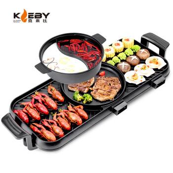克来比(KLEBY)电烧烤炉 家用无烟电烤炉电烤盘烤肉锅烤肉机可拆卸分体式烤涮一体锅电火锅 GM-8002大号升级