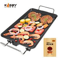 克來比(KLEBY)電燒烤爐 家用無煙電烤爐烤肉鍋燒烤爐 韓式電烤盤烤肉機 小號 KLB9001
