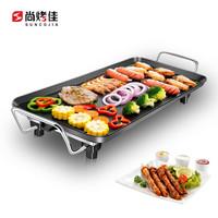 尚烤佳 電燒烤爐 家用電烤盤 韓式無煙鐵板燒電烤爐 燒烤架中號JN-Z