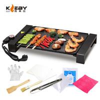 克來比(KLEBY)電燒烤爐 麥飯石家用無煙韓式電烤盤 單層帶漏油孔 KLB9069 黑色