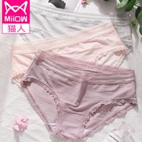 京東PLUS會員 : 貓人(MiiOW)女士內褲 *3件