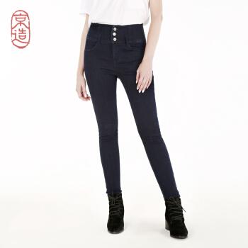 J.ZAO 女士火山岩高腰小脚牛仔裤 深蓝色 27(160/68A)