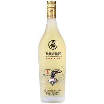 WULIANGYE 五粮液 仙林 青梅酒 摩羯座 700ml