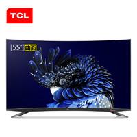 TCL 55Q960C 55英寸量子点超薄4K曲面HDR人工智能网络液晶电视机