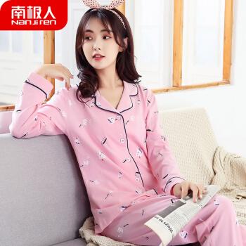 南极人睡衣女纯棉长袖春秋季可外穿韩版青年学生夏季薄款女士全棉家居服套装NAS5X20022-18 漂流瓶粉色 L