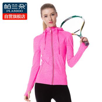 帕兰朵(PLANDOO)运动长袖女长袖健身服速干透气跑步训练弹力瑜伽服上衣女 梅红L码