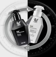 RD 銳度 男士黑+白分時潔面套裝(控油潔面乳150ml+美白潔面乳150ml) *2件