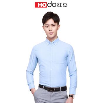 红豆 Hodo 男装男士商务正装修身牛津纺尖扣领长袖衬衫 蓝色40