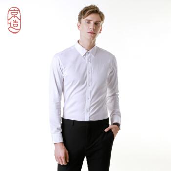 京造 男士长袖衬衫 140支高纱支纯棉衬衣 成衣免烫 多色可选(机洗防皱)白 42