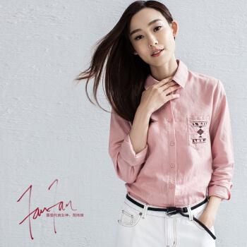 茵曼(INMAN)方领绣花长袖女衬衣 藕粉色M 18610|11370