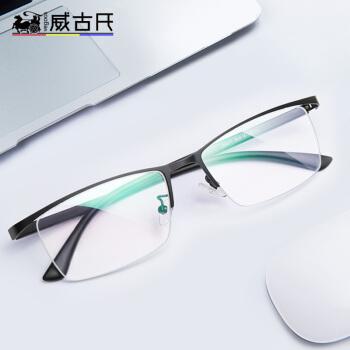 威古氏 VEGOOS 防蓝光眼镜办公电竞游戏护目镜防辐射眼镜男女款手机平光眼镜框 5166