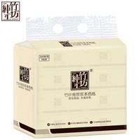 純竹工坊 抽紙 PURE系列3層100抽*8包 家庭清潔衛生紙巾