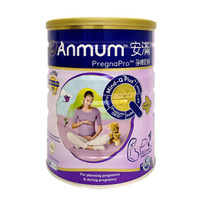 新西兰进口 ANMUM(安满) 港版孕妇奶粉 800g/罐