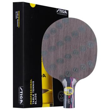 斯帝卡STIGA斯蒂卡 紅黑碳王7.6 WRB碳素乒乓球拍底板直拍