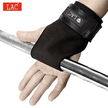 LAC硬拉助力带 引体向上握力带健身手套男运动护腕防滑护手掌