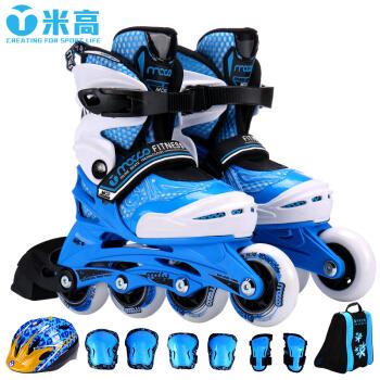 米高轮滑鞋儿童溜冰鞋男全套装旱冰鞋女可调直排轮 蓝色套装M码