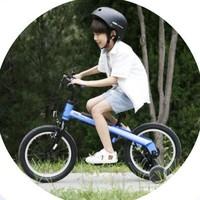 小编精选:小米旗下 Ninebot 九号儿童自行车 16寸