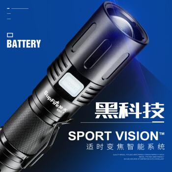 神火(supfire) X60-T强光手电筒 变焦远射USB充电式 家用便携 户外骑行灯